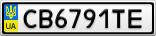 Номерной знак - CB6791TE