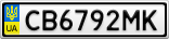 Номерной знак - CB6792MK