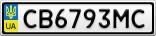 Номерной знак - CB6793MC