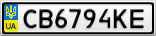 Номерной знак - CB6794KE