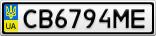 Номерной знак - CB6794ME
