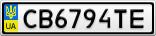 Номерной знак - CB6794TE