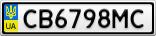 Номерной знак - CB6798MC