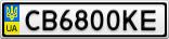 Номерной знак - CB6800KE