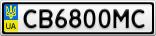 Номерной знак - CB6800MC