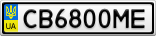 Номерной знак - CB6800ME