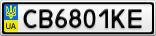 Номерной знак - CB6801KE