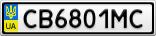 Номерной знак - CB6801MC