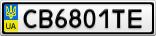 Номерной знак - CB6801TE
