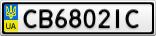 Номерной знак - CB6802IC