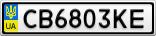 Номерной знак - CB6803KE