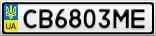 Номерной знак - CB6803ME