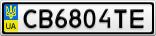 Номерной знак - CB6804TE