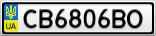 Номерной знак - CB6806BO