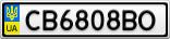 Номерной знак - CB6808BO