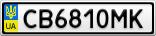 Номерной знак - CB6810MK