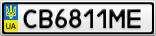 Номерной знак - CB6811ME