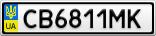 Номерной знак - CB6811MK
