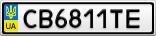 Номерной знак - CB6811TE