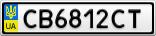 Номерной знак - CB6812CT