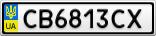 Номерной знак - CB6813CX