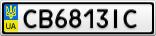 Номерной знак - CB6813IC