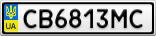 Номерной знак - CB6813MC