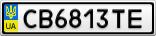 Номерной знак - CB6813TE