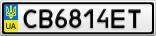 Номерной знак - CB6814ET