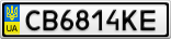 Номерной знак - CB6814KE