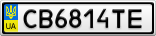 Номерной знак - CB6814TE