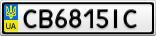 Номерной знак - CB6815IC