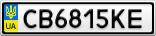 Номерной знак - CB6815KE