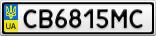 Номерной знак - CB6815MC