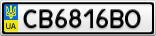 Номерной знак - CB6816BO