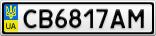 Номерной знак - CB6817AM