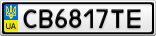 Номерной знак - CB6817TE