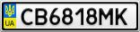 Номерной знак - CB6818MK