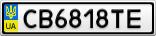 Номерной знак - CB6818TE