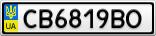 Номерной знак - CB6819BO