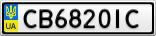 Номерной знак - CB6820IC
