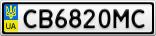 Номерной знак - CB6820MC