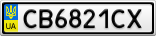 Номерной знак - CB6821CX