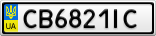 Номерной знак - CB6821IC