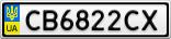 Номерной знак - CB6822CX
