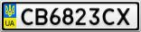 Номерной знак - CB6823CX