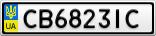 Номерной знак - CB6823IC