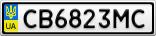 Номерной знак - CB6823MC