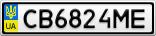 Номерной знак - CB6824ME