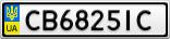 Номерной знак - CB6825IC